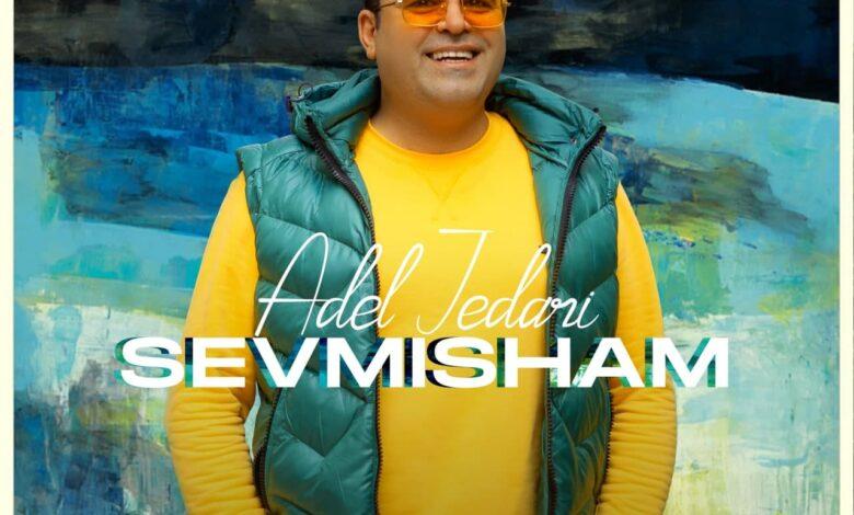 Adel Jedari Sevmisham 780x470 - دانلود آهنگ جدید عادل جداری بنام سئومیشم