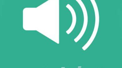 Download New Music Persian 390x220 - دانلود آهنگ جدید پاپ یکجا (شاد و غمگین ایرانی 1400