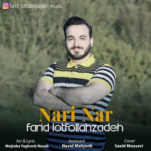 دانلود آهنگ جدید فرید لطف الله زاده به نام ناری نار
