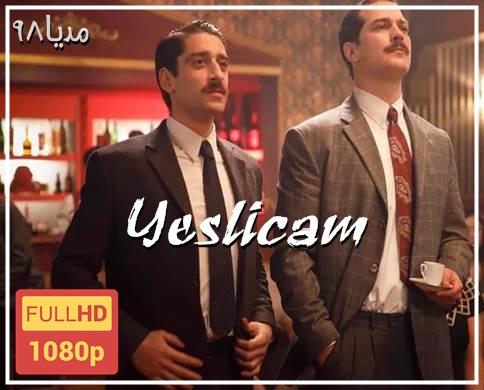 Turkish Series Yeslicam - دانلود سریال یشلیچام | Yeslicam با زیرنویس فارسی چسبیده FullHD1080P