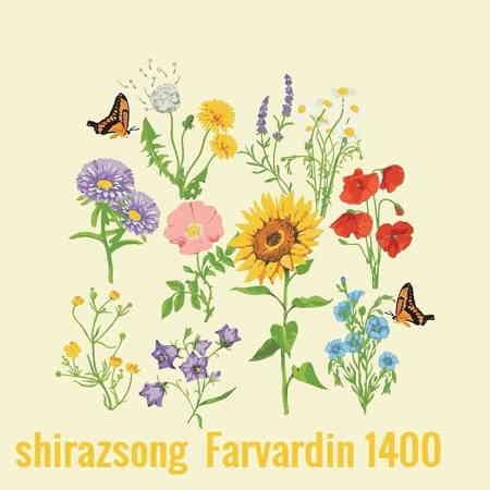 دانلود گلچین آهنگ های فروردین 1400 فصل بهار