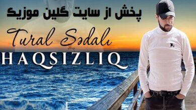 tural sedali haqsizliq 390x220 - دانلود آهنگ ترکی تورال صدالی به نام حاقسیزلیق