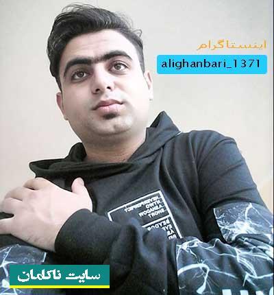 آغلاما اورئیم آغلاما از علی قنبری - دانلود آهنگ آغلاما آغلامااز علی قنبری + کیفیت اصلی و متن