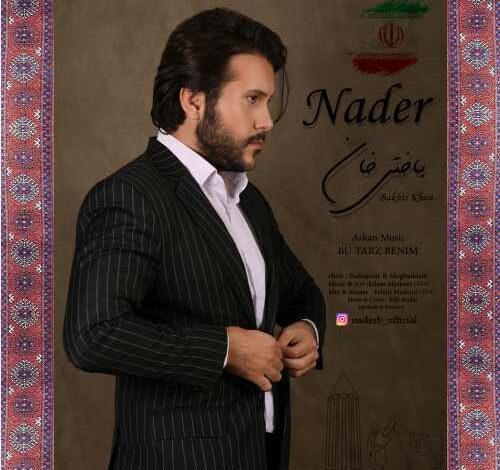 Arkan Nader Bakhti Khan 500x470 - دانلود آهنگ جدید نادر بنام باختی خان