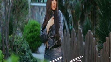 Canan Qismetimiz 390x220 - دانلود آهنگ ترکی قیسمتیمیز از جانان