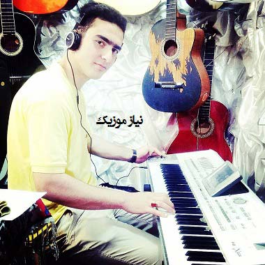 Download Hossein Imani Songs - حسین ایمانی جدید (فول آلبوم) / دانلود گلچین بهترین آهنگ های حسین ایمانی ~ نیاز موزیک