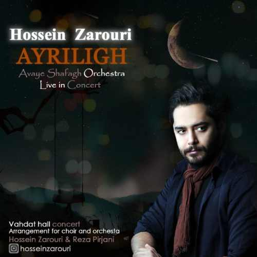 Hossein Zarouri Ayriligh - دانلود آهنگ جدید حسین ضروری بنام آیریلیق