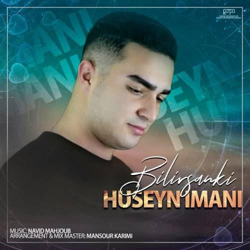 Huseyn Imani Bilirsanki 500x500 - دانلود آهنگ ترکی حسین ایمانی به نام بیلیرسنکی