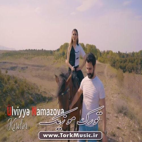Ulviyye Namazova Kisiler - دانلود آهنگ ترکی کیشیلر از اولویه نمازوا