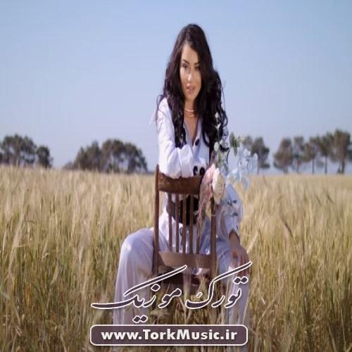 Zeyneb Heseni Dost - دانلود آهنگ ترکی دوست از زینب حسنی