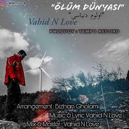 vahid n love olum dunyasi - دانلود آهنگ ترکی جدید وحید ان لاو به نام اولوم دنیاسی