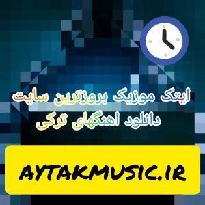 دانلود آهنگ ترکی نیهات بنام بله اولماز
