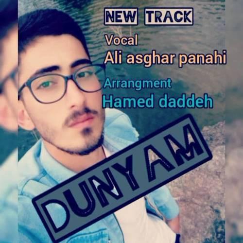 Ali Asghar Panahi Dunyam - دانلود آهنگ جدید علی اصغر پناهی به نام دونیام