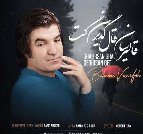 Behrouz Vazifeh Ghlirsan Gal Gedirsan Get 500x470 - دانلود آهنگ جدید بهروز وظیفه به نام قالیرسان قال گدیرسن گت