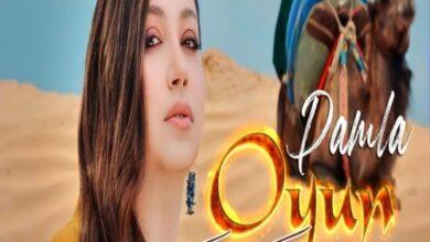 Damla Oyun 390x220 - دانلود آهنگ ترکی اویون از داملا