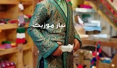 Download The Best Songs Hasan Khojasteh 380x220 - حسن خجسته قشقایی فول آلبوم / دانلود گلچین بهترین آهنگ های حسن خجسته ~ نیاز موزیک