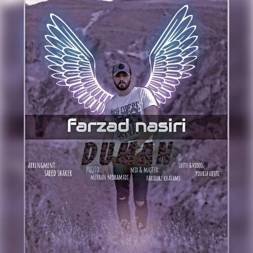 Farzad Nasiri Duman - دانلود آهنگ جدید فرزاد نصیری به نام دومان