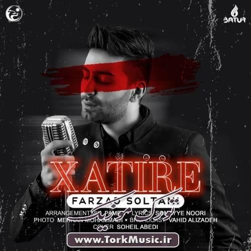 Farzad Soltani – Khatire - دانلود آهنگ ترکی خاطیره از فرزاد سلطانی