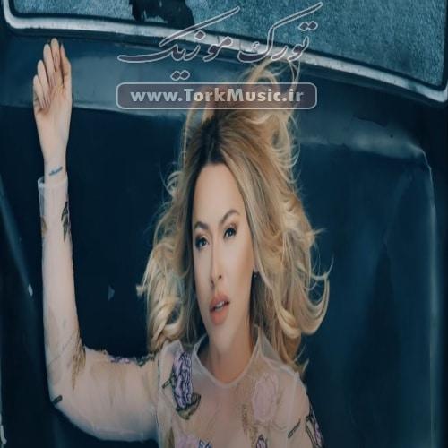Hadise Hay Hay - دانلود آهنگ ترکی های های از حادیثه