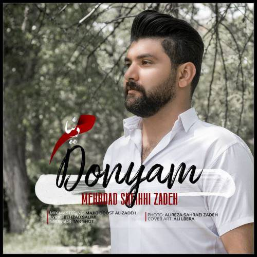 Mehrdad Sheykhizadeh Donyam 500x500 - دانلود آهنگ ترکی مهرداد شیخی زاده به نام دنیام