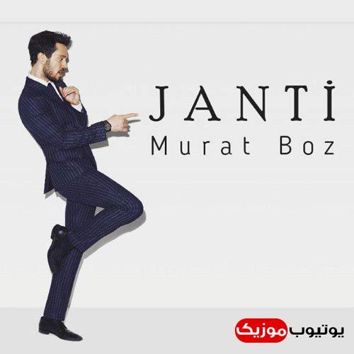 Murat Boz Janti - آهنگ زیبای استانبولی مورات بوز جانتی [Gel de bu gece yıkılsın]