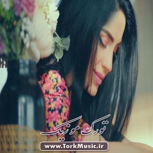 Naz Dej Allah Allah - دانلود آهنگ ترکی آلاه آلاه از ناز دج