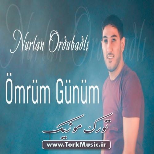 Nurlan Ordubadli Omrum Gunum - دانلود آهنگ ترکی عمروم گونوم از نورلان اوردوبادلی