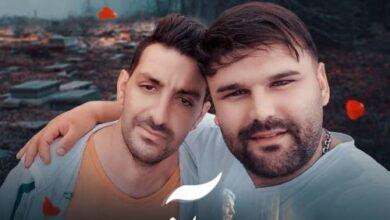 Sajjad Khodaei Yashar Moradiyan Ana 390x220 - دانلود آهنگ جدید سجاد خدایی و یاشار مرادیان به نام آنا