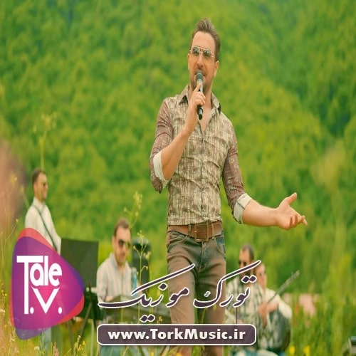 Talib Tale Yadima dusdu - دانلود آهنگ ترکی یادیما دوشدو از طالب طالع