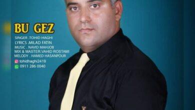 Tohid Haghi Bu Giz 390x220 - دانلود آهنگ جدید توحید حقی به نام بو قیز