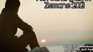arif feda  zemane 390x220 - آهنگ ترکی زمانه - دانلود آهنگ ترکی عارف فدا به نام زمانه