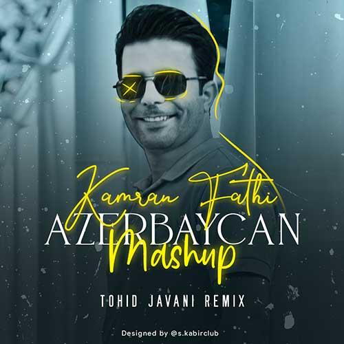 kamran fathi tohid javani azarbaycan mashup - دانلود آهنگ ترکی کامران فتحی و توحید جوانی به نام مش آپ آذربایجانی