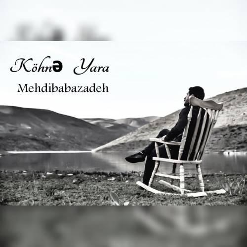 mehdi babazadeh kohna yara - دانلود آهنگ ترکی مهدی بابازاده به نام کهنه یارا