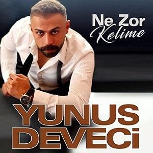 yunus deveci  ne zor kelime - دانلود آهنگ جدید یونس دوجی بنام زور کلیمه - دانلود اهنگ ترکی