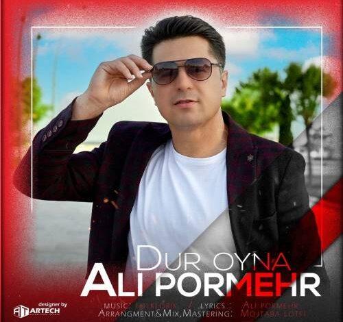 Ali Pormehr Dur oyna Toy mahnisi Smelody.IR  500x470 - آهنگ جدید علی پرمهر به نام دور اوینا (توی ماهنیسی)