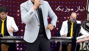 Download Asghar Forozan Songs 380x220 - اصغر فروزان فول آلبوم / دانلود گلچین بهترین آهنگ های اصغر فروزان ~ نیاز موزیک