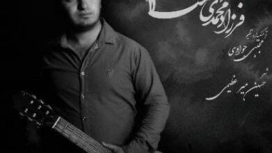 Farzad Mohammadi Sana Laanat 390x220 - دانلود آهنگ جدید فرزاد محمدی به نام سنه لعنت
