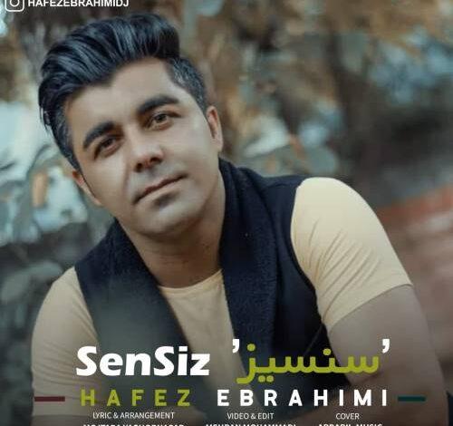 Hafez Ebrahimi Sensiz 500x470 - دانلود آهنگ جدید حافظ ابراهیمی به نام سنسیز