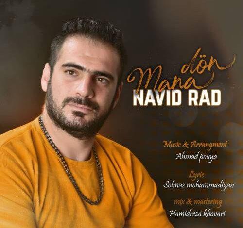 Navid Rad Mana Don 500x500 500x470 - دانلود آهنگ ترکی نوید راد به نام منه دون