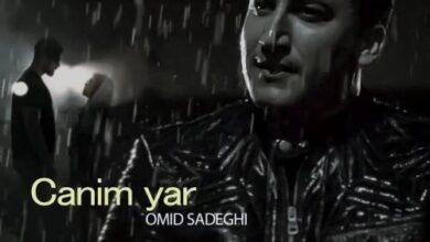 Omid Sadeghi Canim Yar 390x220 - دانلود آهنگ جدید امید صادقی به نام جانیم یار