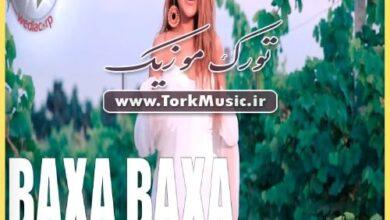 Turkan Vəlizadə Baxa Baxa 390x220 - دانلود آهنگ ترکی باخا باخا از تورکان ولیزاده