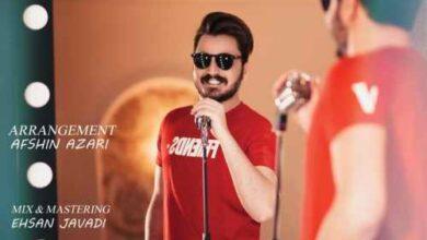 Vahid Rabipor Ghash Goz 390x220 - دانلود آهنگ جدید وحید ربیع پور بنام قاش گوز