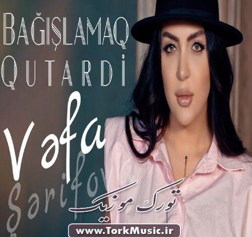 Vefa Serifova Bagislamaq Qutardi 500x470 - دانلود آهنگ ترکی باغیشلاماق قوتاردی از وفا شریفوا