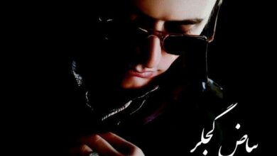 farhad nemati bayaz gejalar 390x220 - دانلود آهنگ ترکی فرهاد نعمتی بنام بیاض گجلر