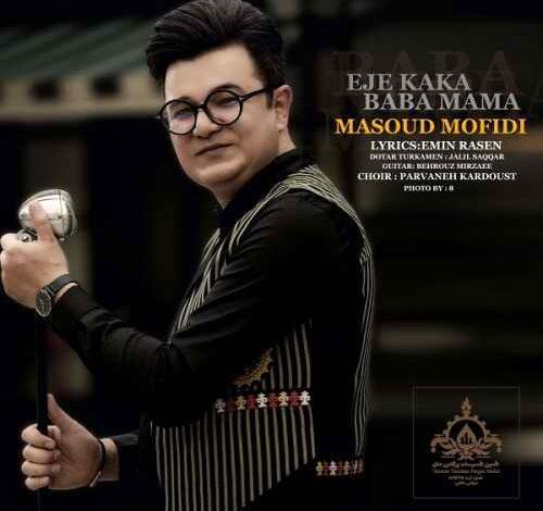 masoud mofidi eje kaka baba mama 500x470 - دانلود آهنگ جدید مسعود مفیدی بنام اجه قاقا بابا ماما