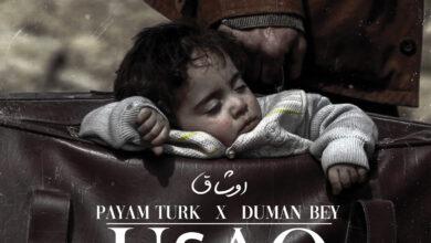payam turk ve duman bey ushaq 390x220 - دانلود آهنگ ترکی پیام تورک و دومان بئی به نام اوشاق