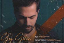 Amir Dadashzadeh Goy Getsin 220x150 - دانلود آهنگ جدید امیر داداش زاده به نام قوی گتسین