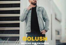 Behzad Malekzadeh Golush 500x500 220x150 - دانلود آهنگ ترکی بهزاد ملک زاده به نام گولوش
