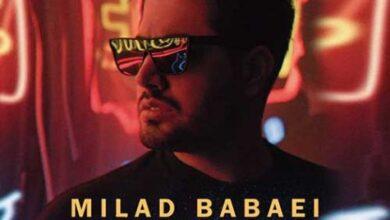 Milad Babaei Jange Asab e1626796484970 390x220 - دانلود آهنگ میلاد بابایی جنگ اعصاب