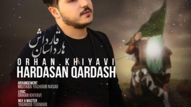 Orhan Khiyavi Hardasan Qardash 390x220 - دانلود مداحی جدید اورهان خیاوی به نام هارداسان قارداش